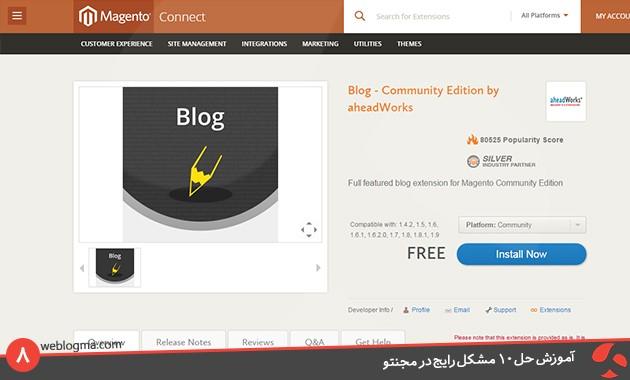 آموزش راه اندازی وبلاگ در مجنتو